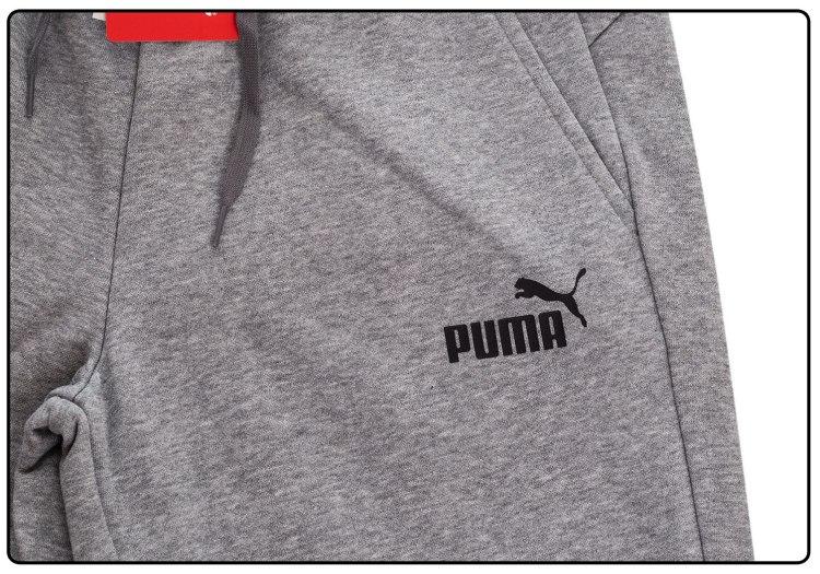 Puma püksid