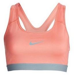 Nike rinnahoidja
