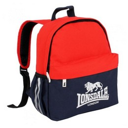 Lonsdale Vähendatud seljakott