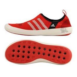 Adidas Climacool paadi kingad