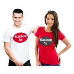 Marškinėliai koos märkmega