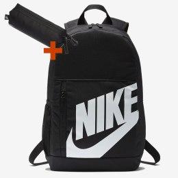 Nike seljakott + pliiats