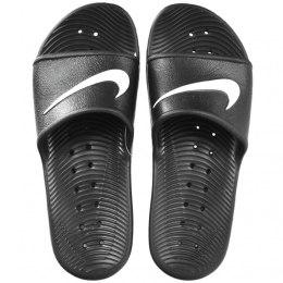 Nike sussid